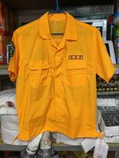 Защитная одежда от кислот Безопасности сигнализатор