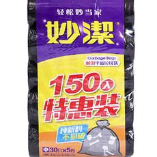 Мешки для мусора Miaojie Mbgrmc5 Business