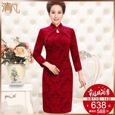 Женское платье Qnfan 3806 2016