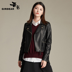 Leather jacket Girdear a400007