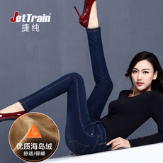 Jeans for women Jettrain cqk1203fbl