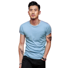 Su Jin Anchor Recommends Men's Clothing WH6666