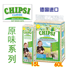 Щепа Chipsi Germany CHIPSI 60L
