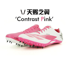 Shoes for athletics Winglized Pebax