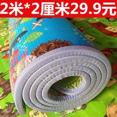 Развивающий коврик для ползания Kadu 2cm3