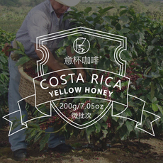 Cup of coffee COSTA RICA 200g