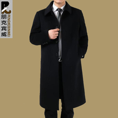 Пальто мужское Pengkebinwei bw15d8607