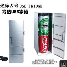 USB-мини-холодильник Холодильник USB USB Кинг второго
