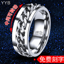 Titanium rings, men's singles, men's rings, boys' rings, boys and girls, hip hop, and simple students.