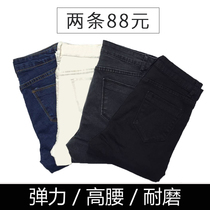 In spring and autumn fat sister smoke grey and female high waist skinny velvet jeans plus size stretch long feet pencil trousers