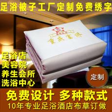 Одеяло тёплое Chiang Kai/shek
