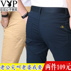 Casual pants Playboy 3328