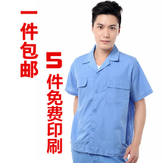 Working clothes According to Levin Cheung