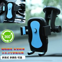 Car phone brackets outlet suction-cup mobile navigation device for automobile glass mobile General