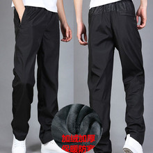 Li sports and leisure pants in autumn and winter plus Plush loose large size smooth sports pants men's Wear-resistant running pants quick drying cotton pants