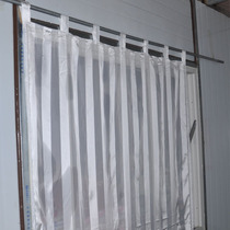 New plain white curtain Chinese simple end product tube curtain 140*230CM