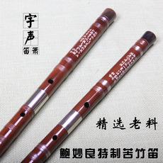 Флейта Bronze Ling Woo