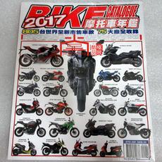 Тюнинг мотоцикла 2017