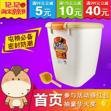 Контейнер для хранения корма IRIS 10kg