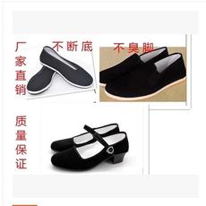Обувь для янгэ Red Shoes