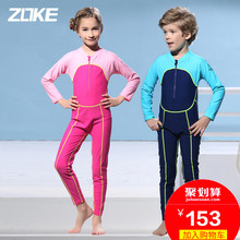 Chau children's swimsuit, girls, swimsuits, girls, long sleeves, sunscreen, fashion, color, swimsuit, boys.