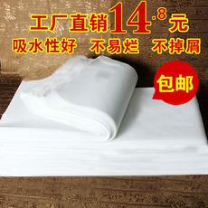 Полотенце туристическое Wood pulp towels