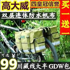 велосипедная сумка GDW 03