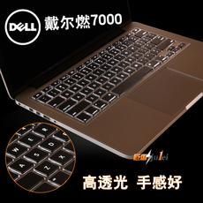 Защитная пленка для клавиатуры Cooskin KN/np025