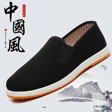 Wen leyong wears health care, breathable and comfortable old Beijing cloth shoes in box