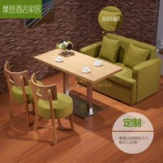 Мягкая мебель для ресторанов Modem