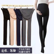 Pregnant women's pants spring pregnant women's clothing spring and autumn high waist supporting abdominal pants pregnant women's Leggings, leggings, stockings, autumn and winter silk stockings