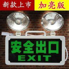 Аварийный световой сигнал Long an LED