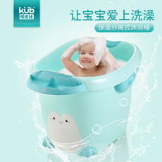 детская ванночка KUB qc8851