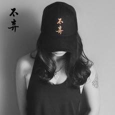 Аксессуары для йоги Not abandon Hiyoga