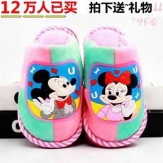 Детская обувь для дома OTHER