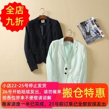 Spring and autumn Blazer coat ol slim suit