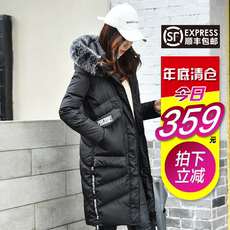 Women's down jacket OTHER q9660/1 2016