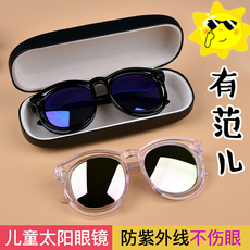 Sunglasses Jpland d01