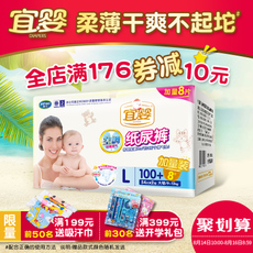 Diapers Should infants L108