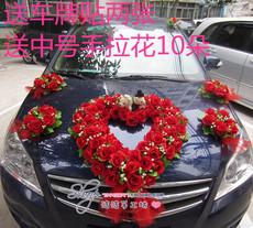 Свадебные цветы для украшения автомобиля