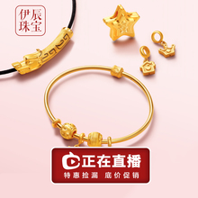 Yichen jewelry live gold transfer bead 999 Gold Pendant 3D hard gold accessories old gold matching accessories