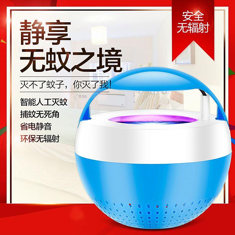 未来家家用电蚊灯室内无辐射静音孕妇婴儿卧室驱蚊防蚊灭蚊小能手