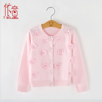 Girls baby children Korean version of white cotton sweater