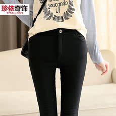 Women's pants Zhenyiqishi j049