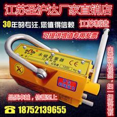 Подъемный инструмент 磁力吊永磁起重器吸盘400kg600kg1吨2吨强力磁铁圣沪达质保3年