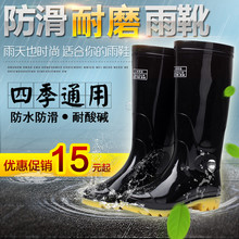 Warm rain shoes for men and women in autumn and winter