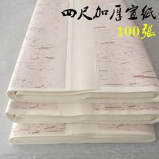 Сюаньчэнская бумага из бамбуковых волокон
