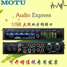 Интерфейс звуковой карты Motu Audio Express