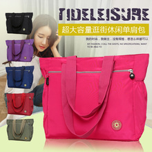 New Large Capacity Travel Shopping Bag, Handbag, Fashion Women's Bag, Waterproof Oxford Cloth Women's Bag, 2019