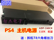 Адаптер PS4 PS4 110X PS4 ADP-240CR